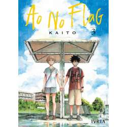 Ao No FLaG   VOL, 03